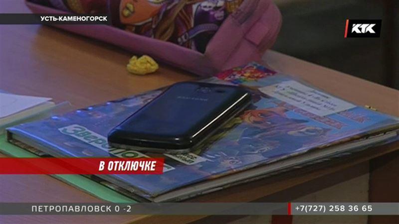 Школьники ВКО теперь как госслужащие – остались без смартфонов