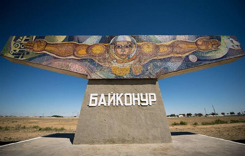 Мой Казахстан. Ворота в космос