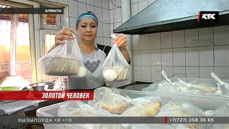 Накормить пенсионеров и позаботиться о животных – в Алматы назовут «золотые сердца»