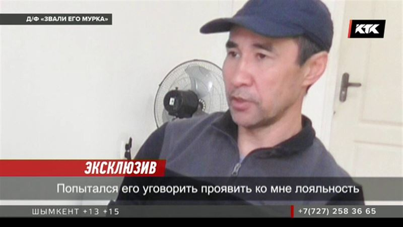 ЭКСКЛЮЗИВ: Новые технологии помогли установить, как убивали банкира Татишева
