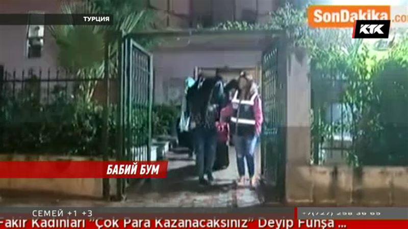 В турецком притоне обнаружили двух казахстанок