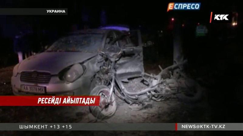 Украина депутаттары Киевтегі жарылысқа Ресейді айыптады