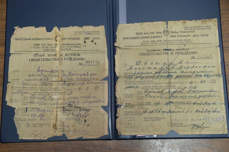 Документы столетней давности, найденные жительницей Костаная, написаны латиницей