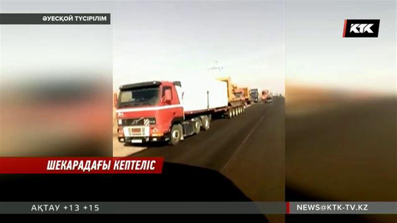 Қазақ-өзбек шекарасындағы көлік кептелісі ақыры реттеле бастады
