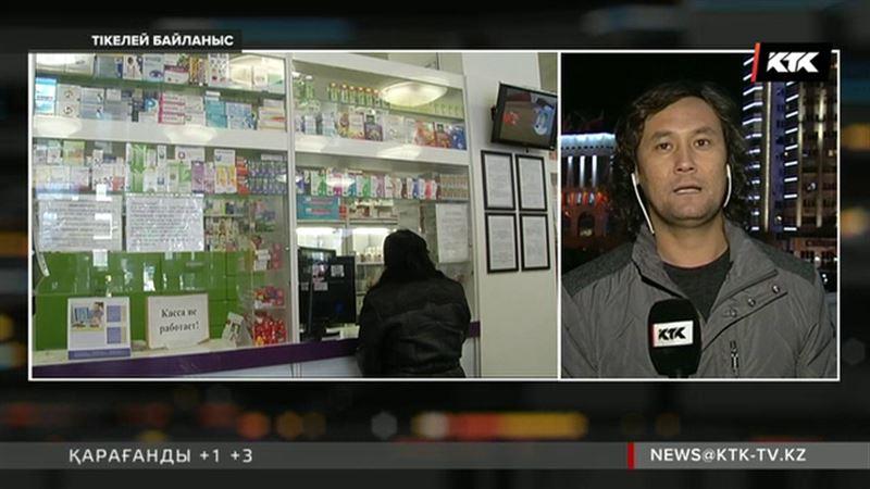 Алматыдағы инсулин тапшылығы өзге өңірлерге жетті