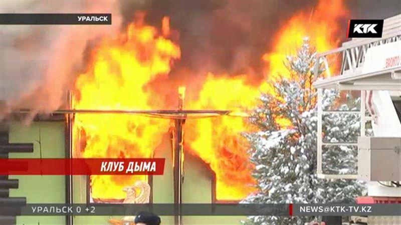 На берегу Урала дотла сгорел ночной клуб