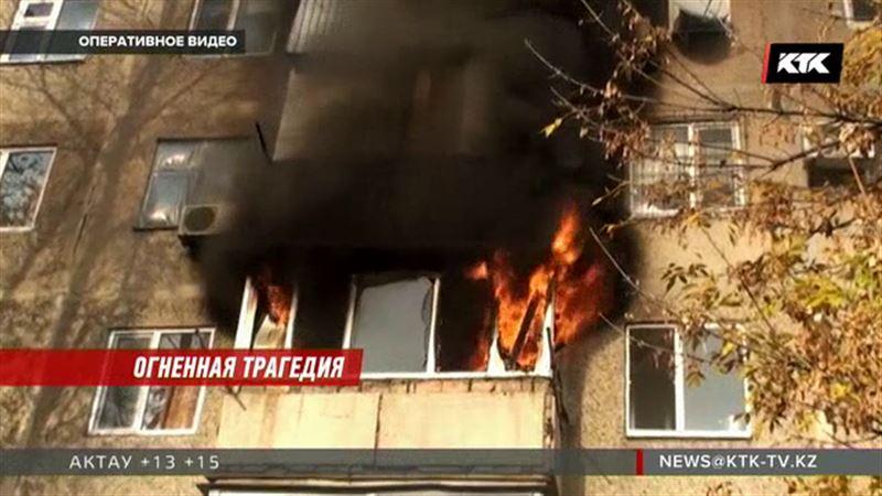 В Шымкенте погиб в огне оставленный дома ребенок