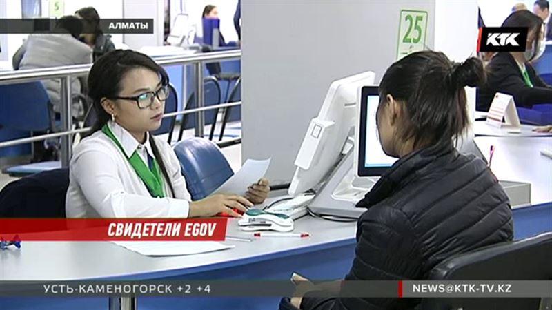 Казахстанцы стали жаловаться на утечку своих персональных данных из ЦОНов