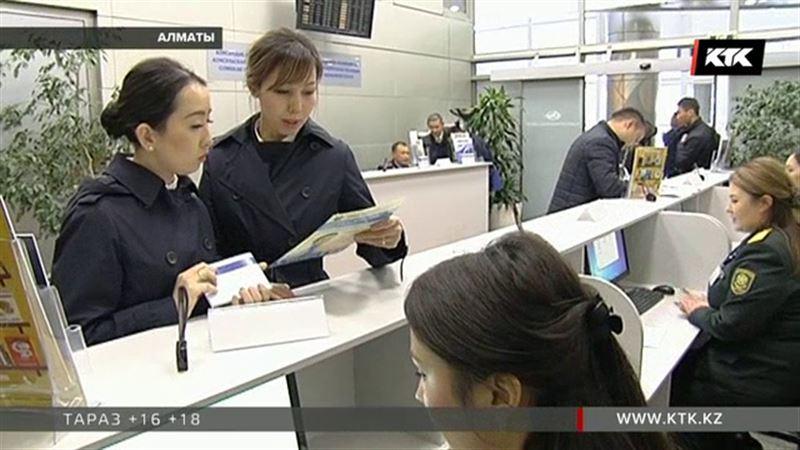 В аэропорту Алматы появился центр обслуживания
