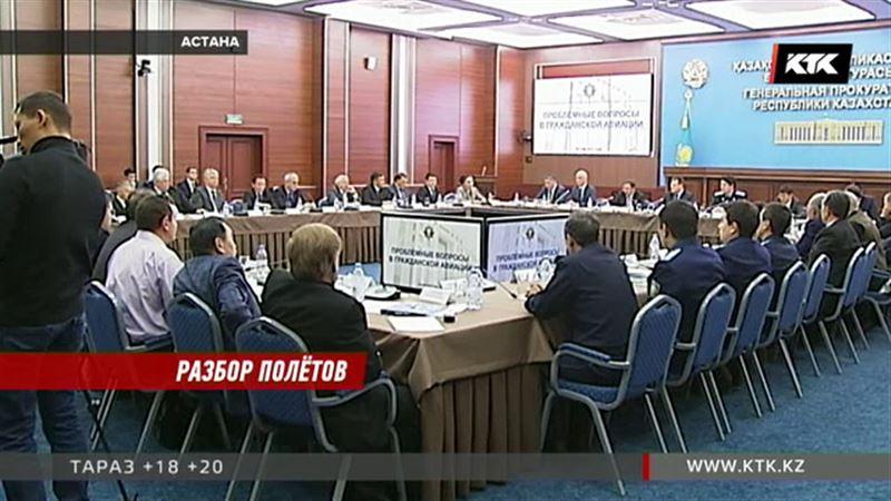 Имеются вопросы к профессионализму казахстанских пилотов – Генпрокуратура