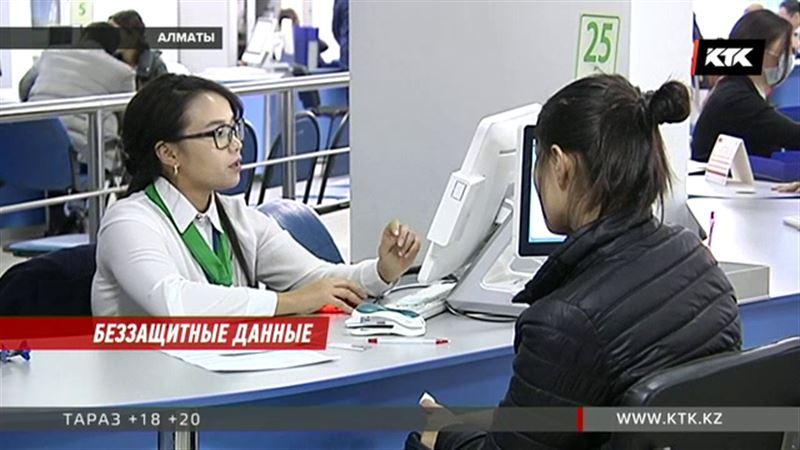 Казахстанцы в шоке: без их ведома разглашаются и используются персональные данные