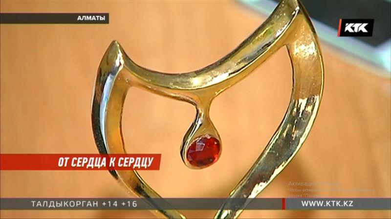 Имена лауреатов премии «Алтын жүрек» назвали в Алматы