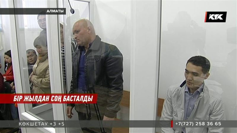 «Алматы тауерстегі» алапат өртке қатысты сот басталды