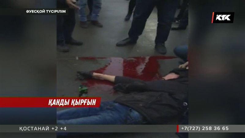 Астанадағы тура сауда орталығының алдында болған қанды оқиғаға қатысты жаңа деректер шықты