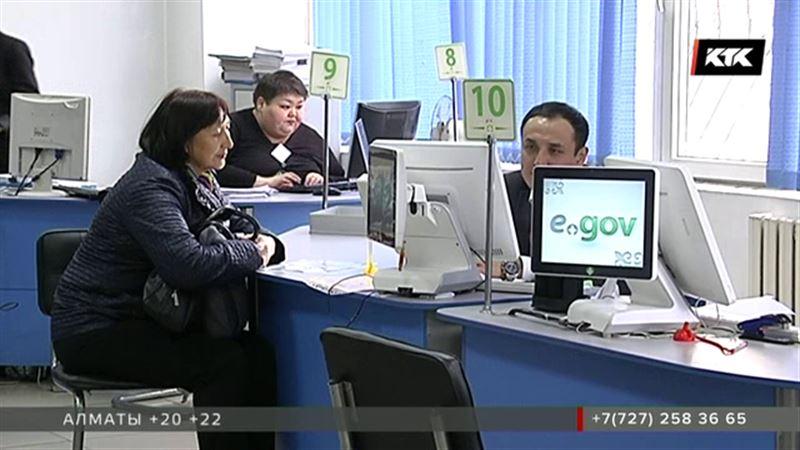 За разглашение данных директора ЦОНа в Алматы уволили