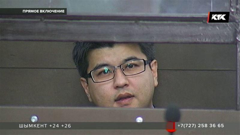 В Астане начали судить экс-министра нацэкономики Куандыка Бишимбаева