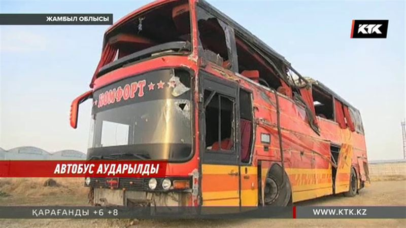 Жамбыл облысында жолаушыға лық толы автобус апатқа ұшырап, адамдар жараланды