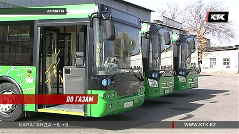 Новый автобусный парк появится в Алматы