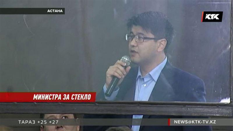 Куандык Бишимбаев не признает вину