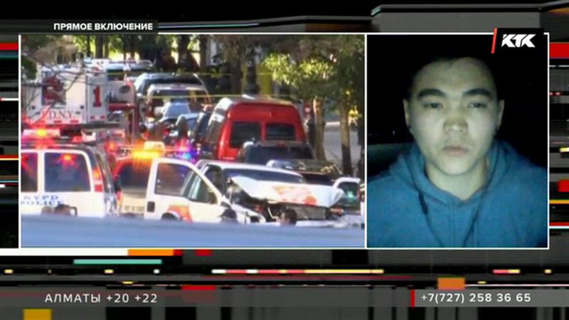 ПРЯМОЕ ВКЛЮЧЕНИЕ: подробности теракта в Нью-Йорке