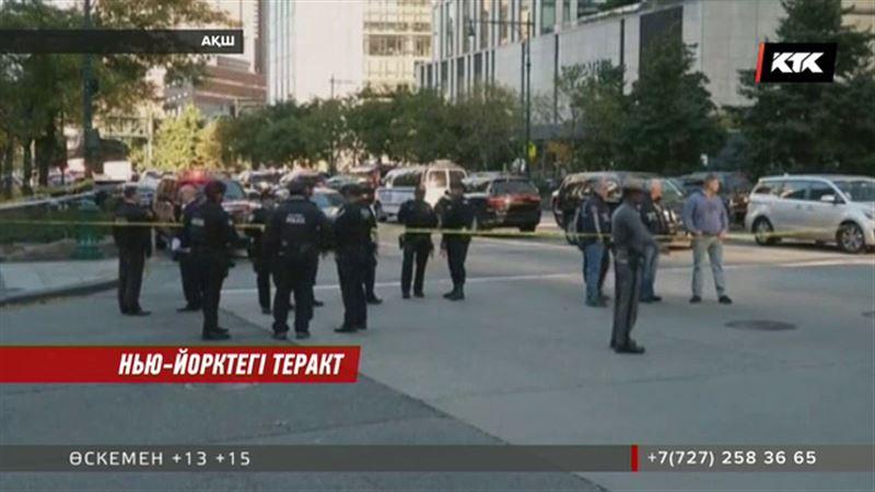 Нью-Йоркте теракт жасаған лаңкес Өзбекстан азаматы болып шықты