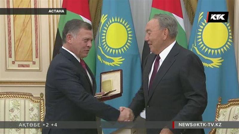 Иордания королі Назарбаевты  ағам деп ағынан жарылды