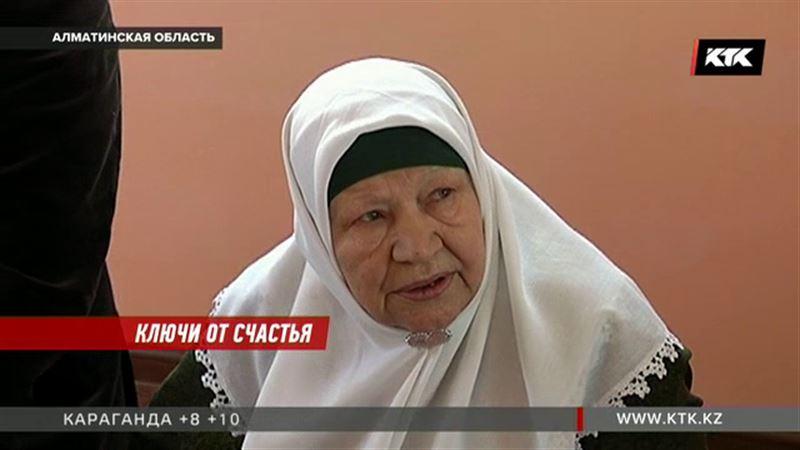 Духовное управление мусульман подарило дом жительнице Алматинской области