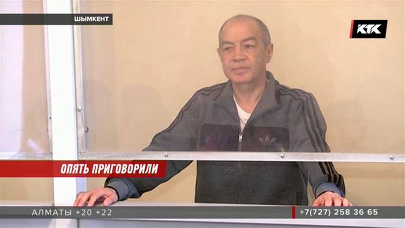 Тохтара Тулешова опять осудили – теперь за неуплату налогов