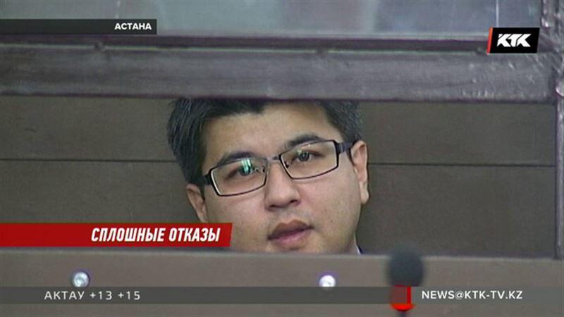 Куандыку Бишимбаеву отказали в изменении меры пресечения