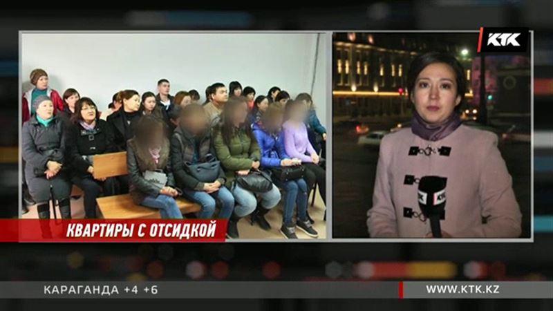 В Караганде судят «черных риэлторов»: потерпевших около сотни