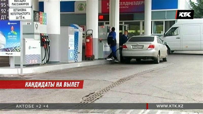 Топ-менеджеры «Казмунайгаза» могут быть уволены