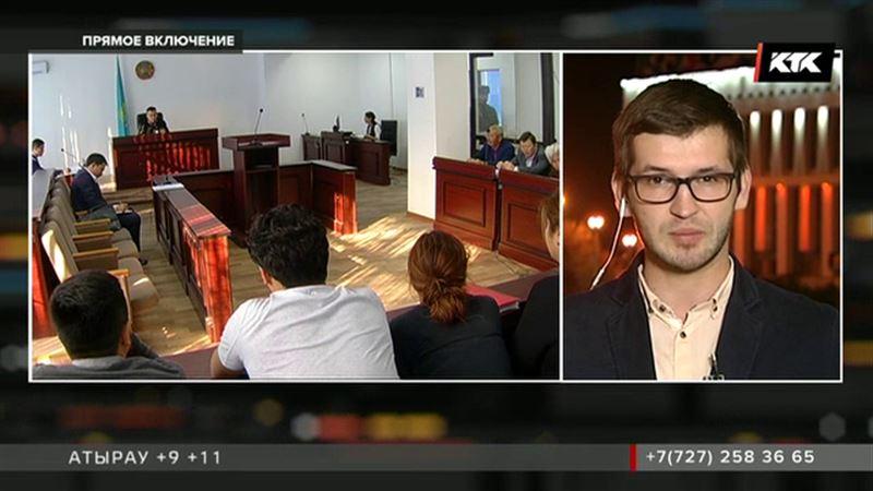 Дело о хищении в ЕНПФ: подсудимые не хотят показывать лица казахстанцам