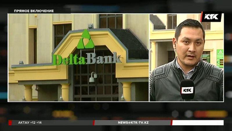 И «Дельта банк» остался без лицензии