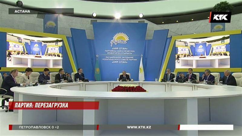 Глава государства: партии «Нур Отан» пора меняться