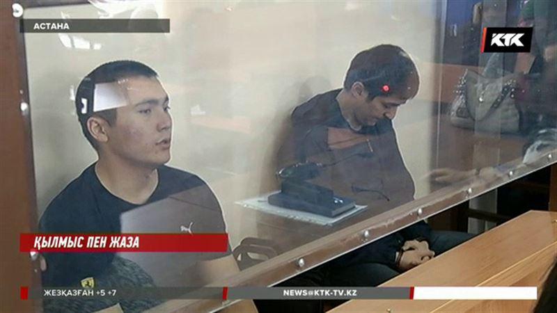 Астанада наркологиялық диспансердегі адам өліміне қатысты  атышулы сот аяқталды