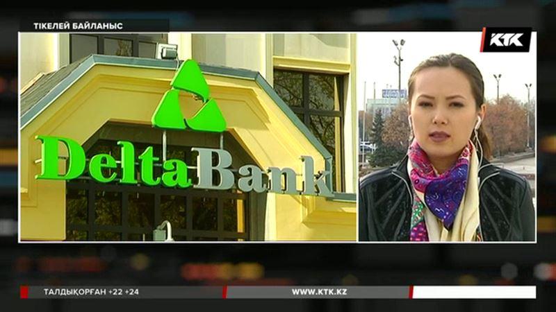 Тікелей эфир: Дельта Банк жабылды