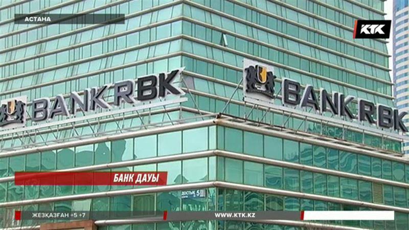 РБК банктің  даулы ісіне Назарбаевтың араласуына тура келді