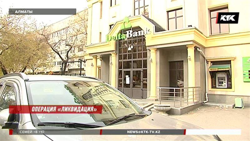 Нацбанк лишил «Дельта банк» лицензии – что дальше?