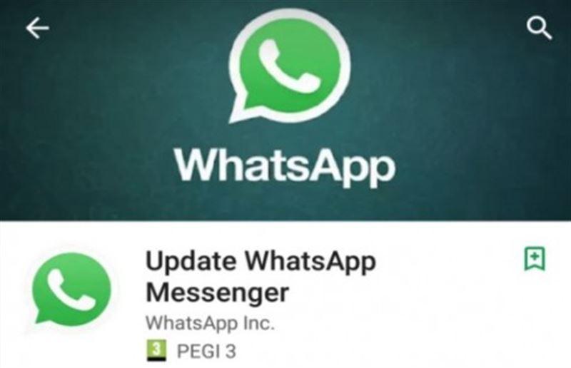Более миллиона человек скачали фальшивый WhatsApp для Android