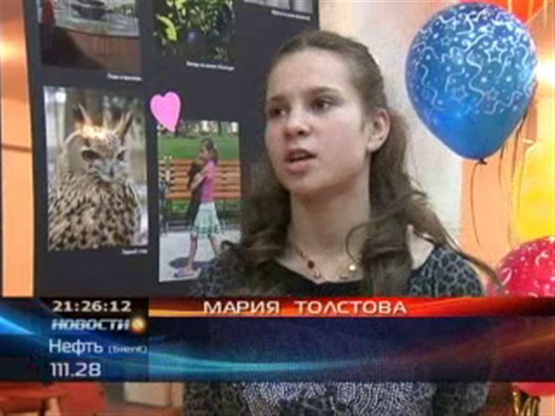 В Алматы прошла необычная фотовыставка