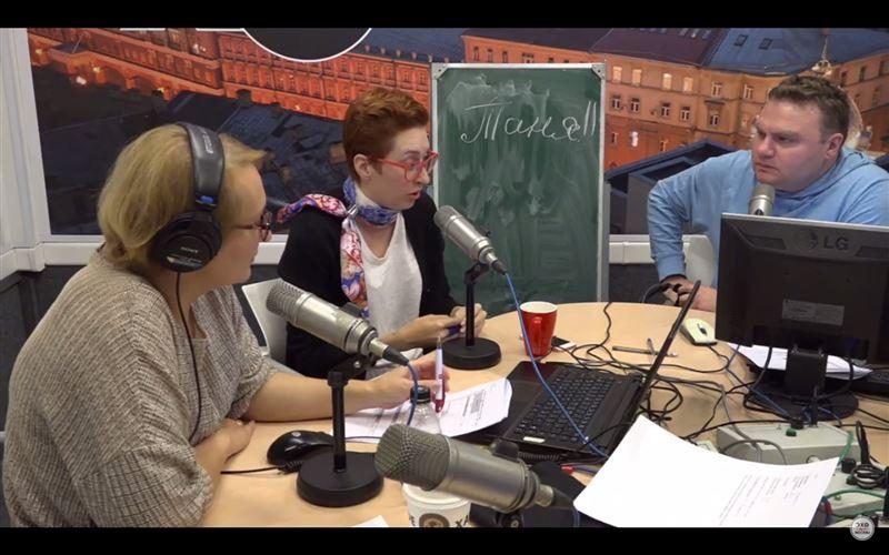 Ведущая «Эха Москвы» Татьяна Фельгенгауэр снова в эфире