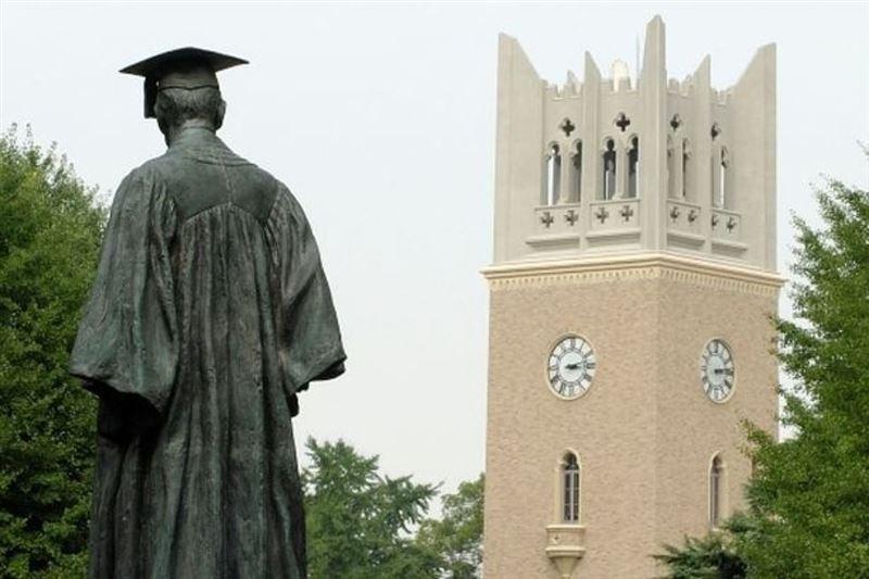 В Японии из-за угрозы теракта эвакуирован Университет