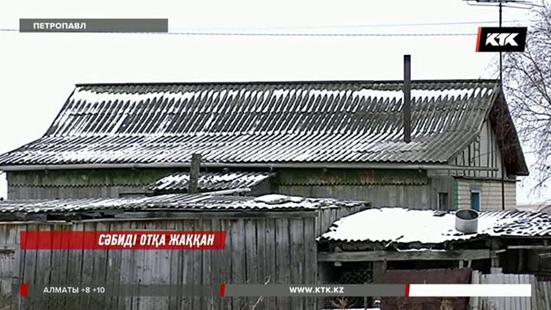 Солтүстік Қазақстан облысында әжесі жаңа туған немересін пешке жағып жіберген