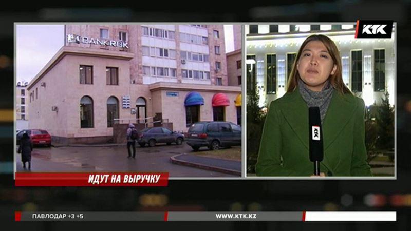 Сотни миллиардов «вольют» в Bank RBK ради его спасения