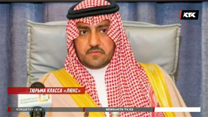 Аравийскую элиту, подозреваемую в коррупции, содержат в пятизвездочном отеле
