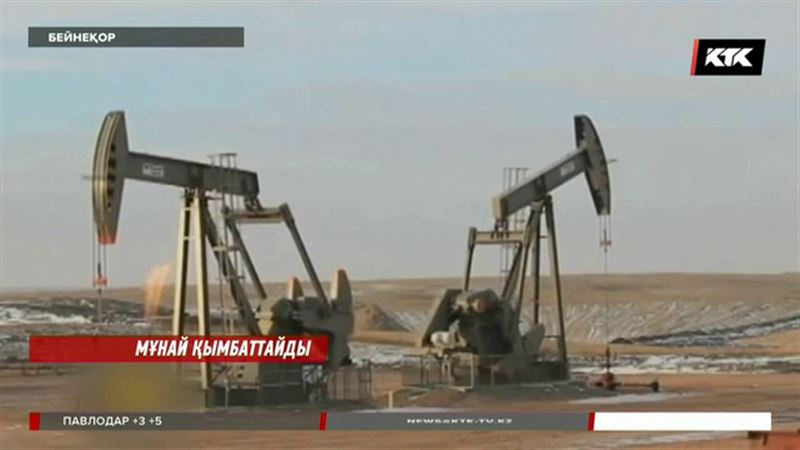 Сауд Арабиясындағы тұтқындаулар мұнай бағасына әсер етіп жатыр