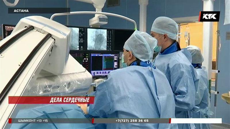 У 30 тысяч казахстанцев появился шанс избавиться от аритмии