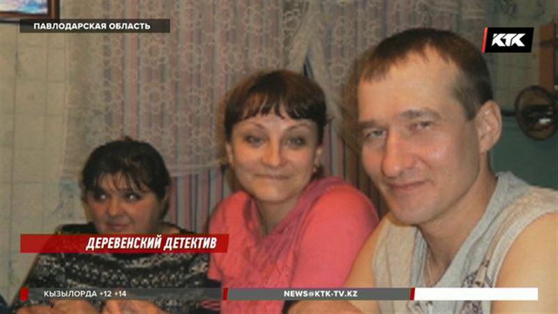 Родные найденной в Иртыше женщины считают, что к ее смерти причастен бывший муж