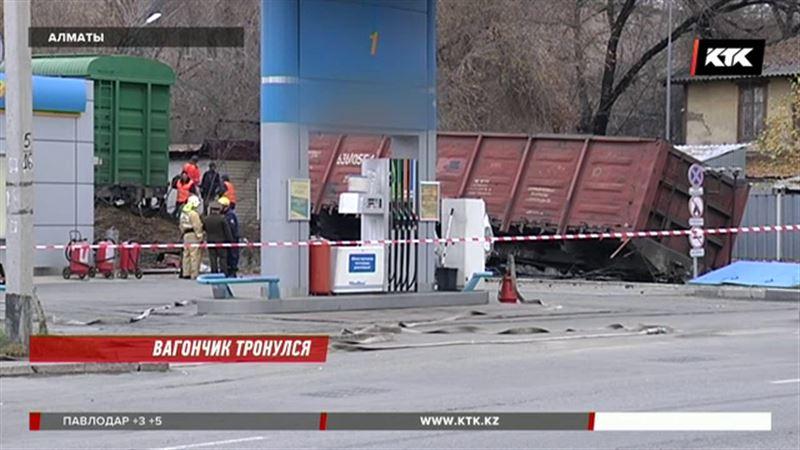 ЧП с вагонами в Алматы могло привести к взрыву