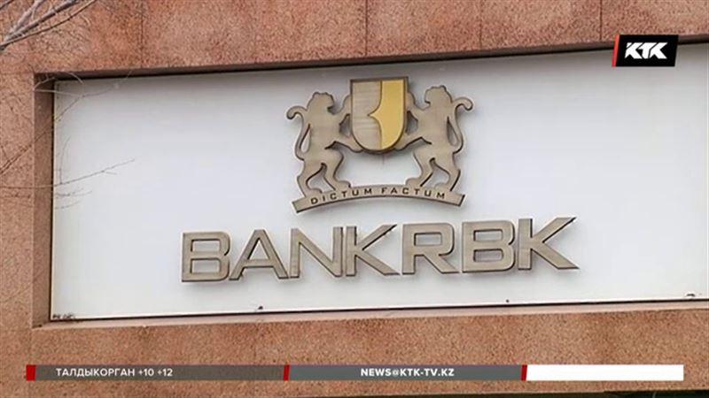 Нормализовать работу RBK планируют до конца года